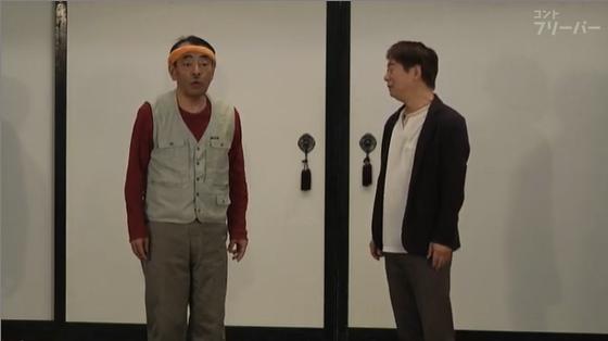 【公式】コント フリーパー「夢のマイホーム」2020年2月公演