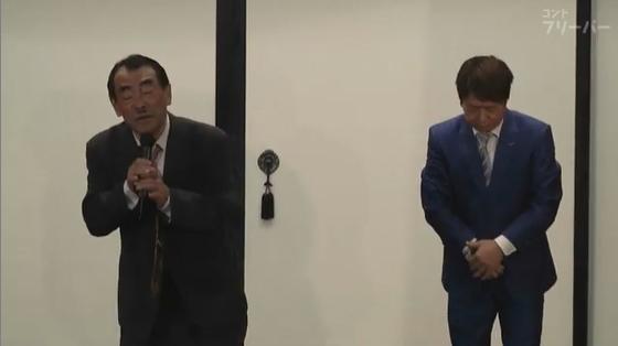 【公式】コント フリーパー「街角インタビュー」2019年12月公演