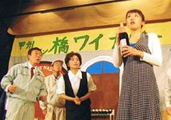 片倉 智子(Tomoko Katakura)